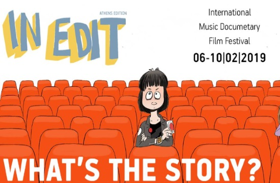 In-Edit music documentary festival in Athens on February 6-10 (video)