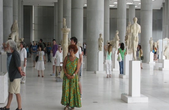 Cycladic Museum director elected Athens Acropolis Museum's first director general