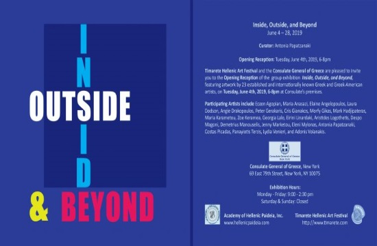 Inside, Outside, and Beyond art exhibition opens in New York on June 4