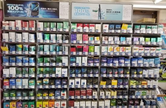 JTI to produce Winston cigarette brand at Sekap facility in northeastern Greece