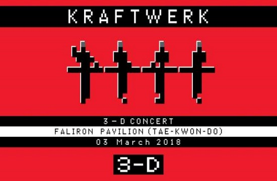 Kraftwerk live in Athens: Unique show with 3-D technology