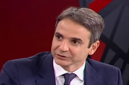 Greek main opposition Mitsotakis visits 'documenta 14' exhibition at EMST in Athens