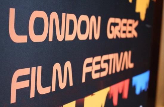 London Greek Film Festival launches International Literature Competition