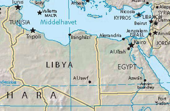 Egypt asks United Nations to not register memoranda beween Libya and Turkey