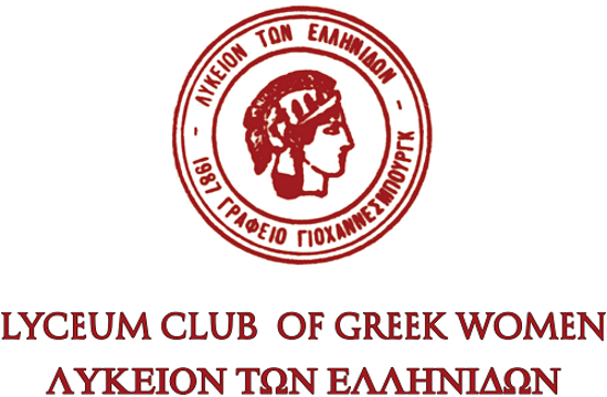 Language and culture lessons by the Lyceum of Greek Women in Athens