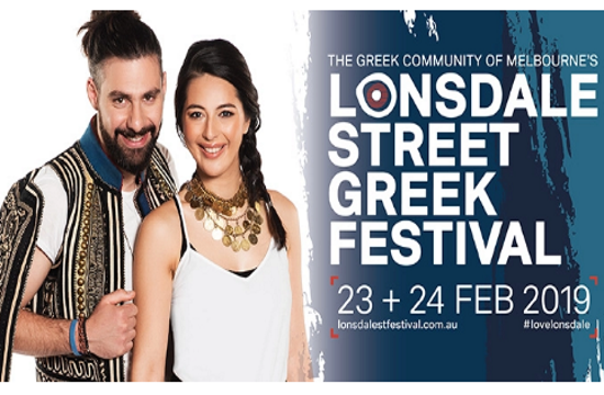 Melbourne prepares for Lonsdale Street Greek Festival on February 23-24