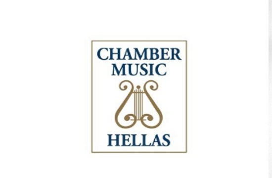 New York Consulate General showcases the work of Chamber Music Hellas