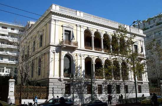 Sugahspank show at Athens Numismatic Museum's garden on September 6