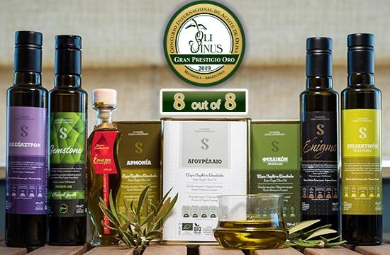 Greek olive oils shine at Olivinus Competition in Argentina