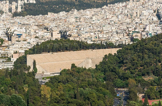 "Athens acquires third ""Pocket Park"" in an abandoned plot of Pangrati suburb"