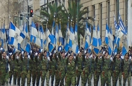 Minister: No general decision over the 28 October parades in Greece