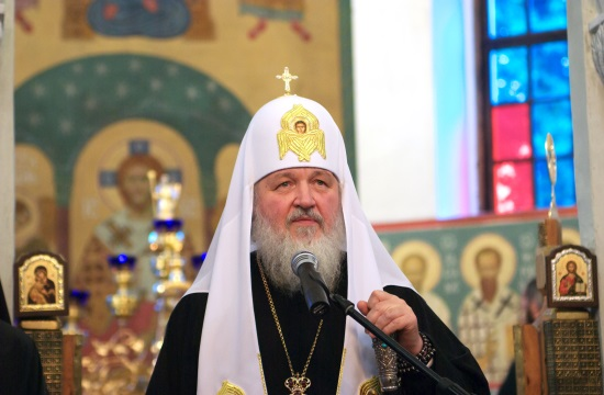Russian Patriarch wishes for peace and concord in Mount Athos visit