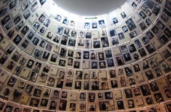 Cyprus President Anastasiades attends 5th Holocaust Forum in Jerusalem