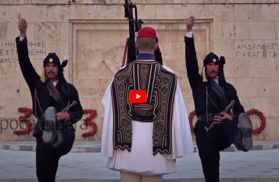Pontian Evzones change presidential guard in Athens on Pontian Genocide Day (video)