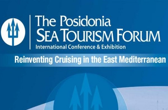 SHIPPINGInsight presents new tech pavilion at Posidonia show in Athens