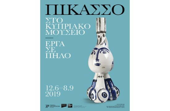 "Exhibition ""Picasso at the Cyprus Museum. Works in Clay"" announced"