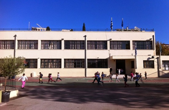 Greek Prime Minister visits primary school in Kallithea suburb of Athens