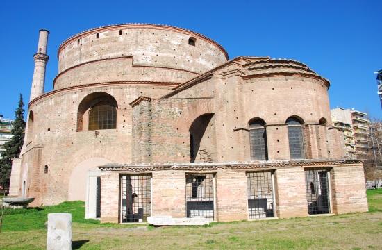 Roman Rotunda in Thessaloniki reopensafter restoration