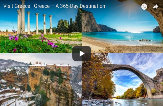 'Greece- A-365-day destination' video awarded by Tourism Ministry