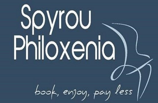 Spyrou Philoxenia in international tourist exhibitions in Israel, Serbia and Germany