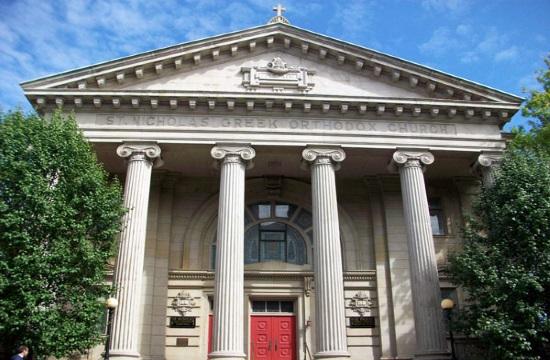 AHFWPA marks 125 years of Greek presence in Pittsburgh