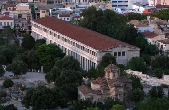 Athenian Agora Stoa of Attalos museum to close down for 14 days