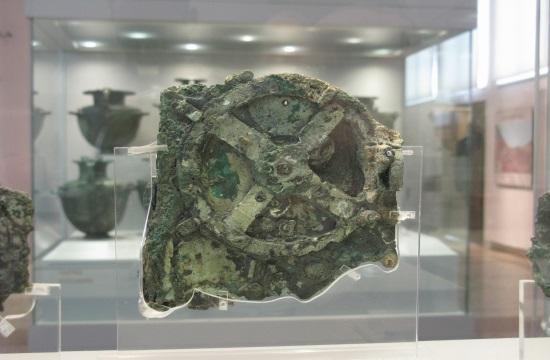 Google Doodle elects Ancient Greek artefact 'Antikythera Mechanism'