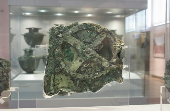 Mysterious disk found in Ancient Greek Antikythera shipwreck (video)