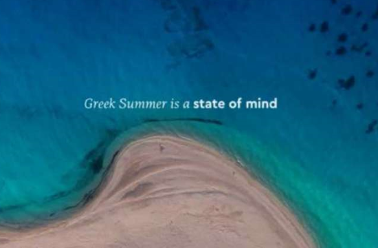 'A Greek Summer State of Mind' is the new message of Greek tourism campaign (video)