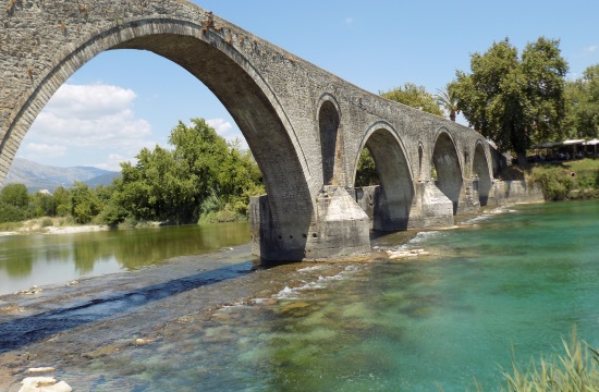 The historic Arta Bridge introduced to passengers at Athens Airport on Friday