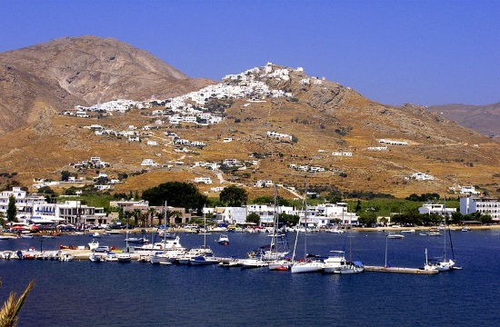Australian TV to host show about Greek islands of Serifos and Milos