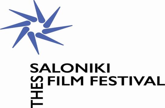61st Thessaloniki International Film Festival commences online