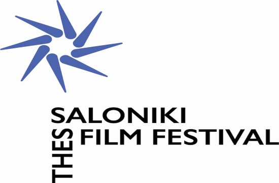 60th Thessaloniki International Film Festival opens on October 31