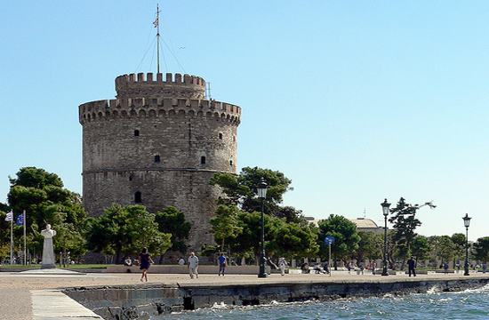 Thessaloniki Pride to culminate with parade on Saturday night