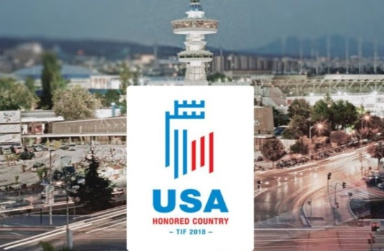 Greece's Thessaloniki to honor USA at International Exhibition