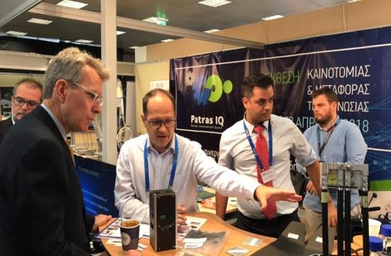 US ambassador inaugurates FoodUSA forum at Thessaloniki International Fair