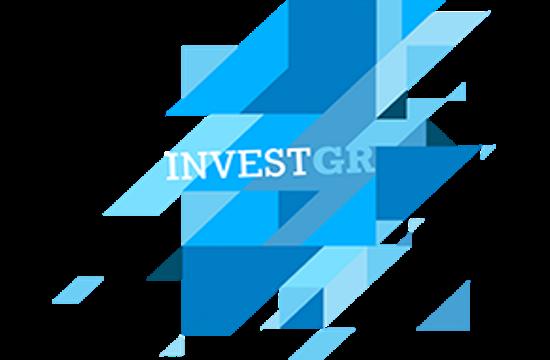 Greek government greenlights six strategic investments totalling €1.05 billion