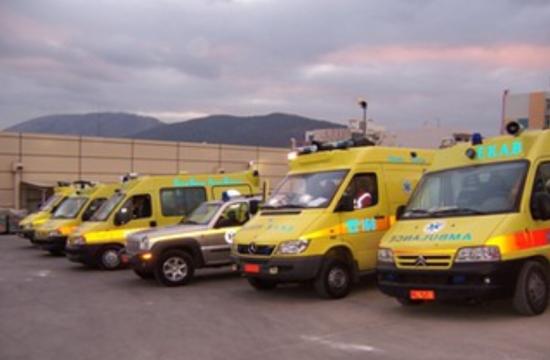 Prime Minister congratulates EKAV ambulance service in Greece