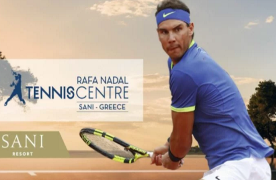 Rafael Nadal set to open Tennis Centre in Greece