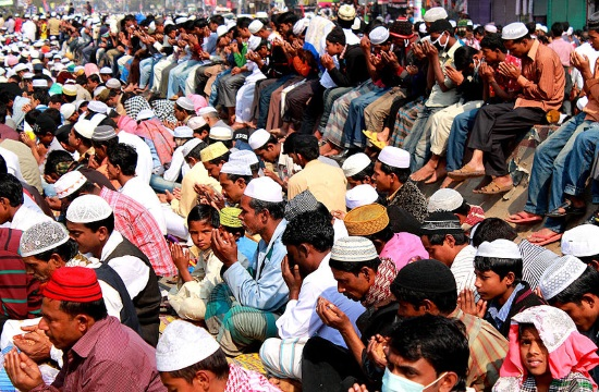 Emergency rules for Muslims observing Kurban Bayrami in Greece presented