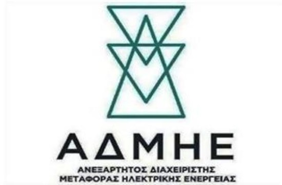 Major stake of Greek Power Grid Operator ADMIE sold to Chinese company
