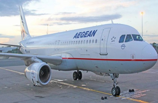 Aegean announces temporary suspension of Athens-Tehran air connection