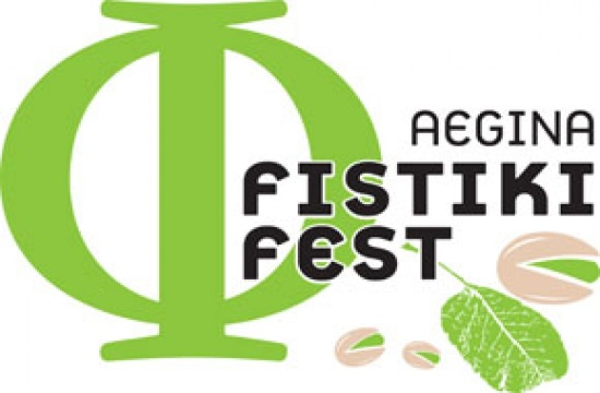 Thousands to visit Greek island of Aegina for famous fistiki fest