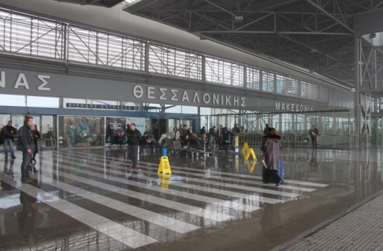 Winter storm causes canceled and redirected flights at Macedonia Airport