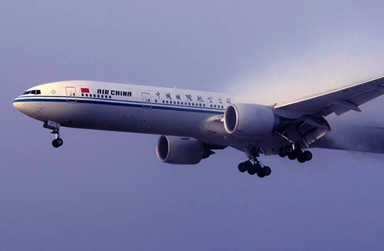 Reuters: Air China cancels flights to Greece due to public safety concerns