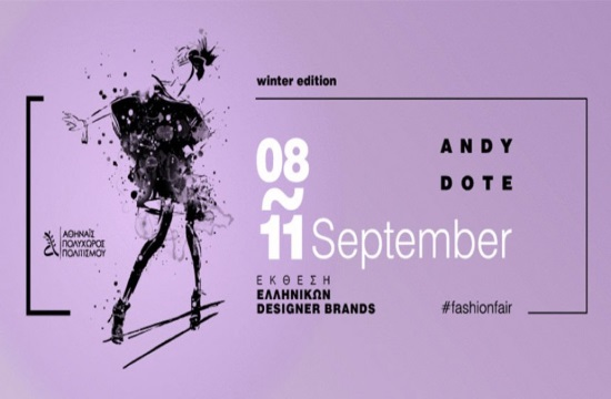 Andydote Fashion Fair to open its doors to the public in Athens on September 11