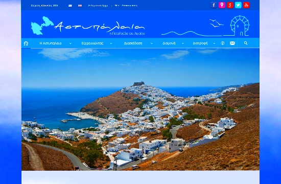 Dodecanese Astypalea aims to become first smoke-free island in Greece