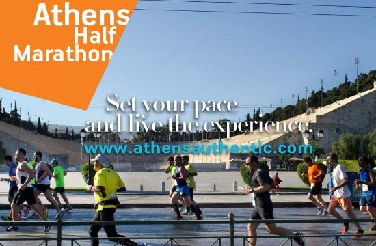 Greek runner won Athens Half Marathon 2019 in record time