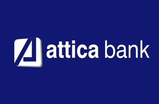 Greece's Attica Bank sells NPL porfolio to overseas investment fund