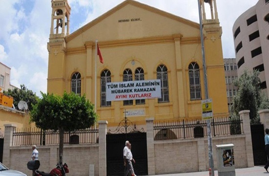 Turks hang pro-Islamic Ramadan banner on Orthodox Church